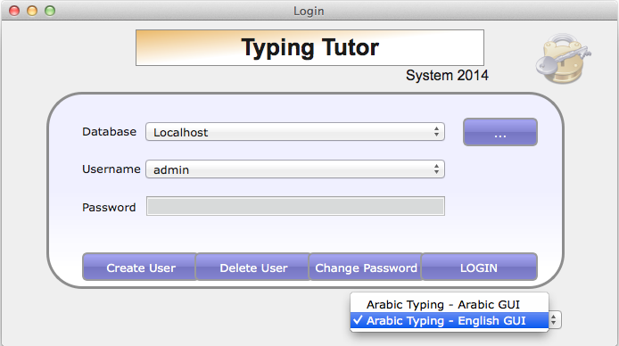 Arabic typing tutor 2014 graphical user interface